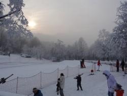 Nagyvillám Skicentrum Visegrád Visegrád
