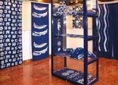 Muzeum modrotlače